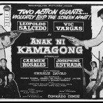 Movie of the day – 2: Kamagong (1986 Filipino film)