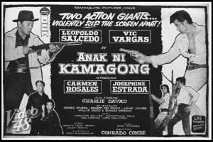 Kamagong