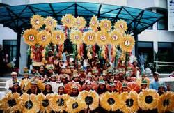 Gawagaway-yan Kawayan Festival