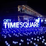 CITY TIME SQUARE – YOUR NEXT STOP DESTINATION AT ILOILO