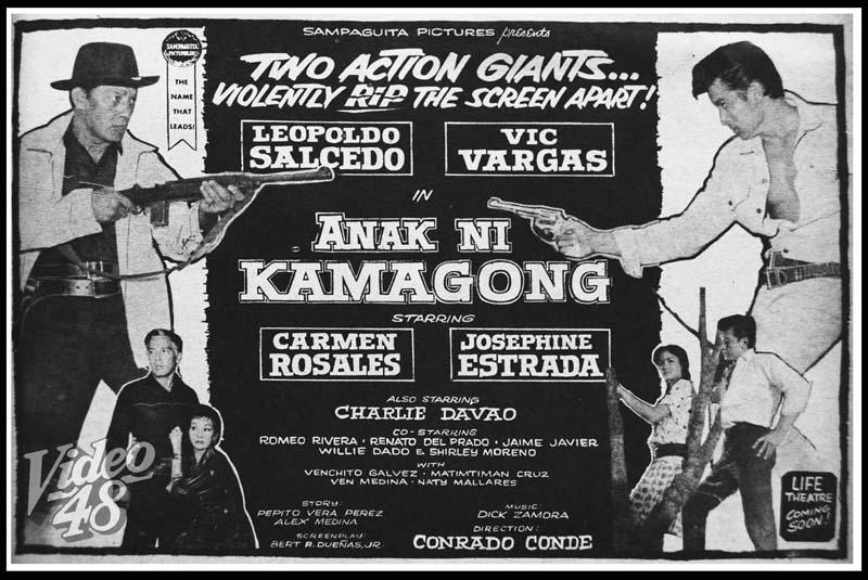 Kamagong (1986 Filipino film)