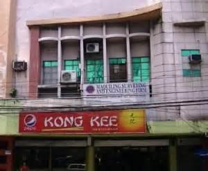 Kong Kee