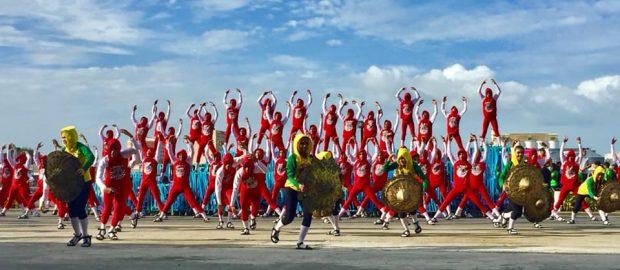 Tribu Panayanon - Philippines Travel Site